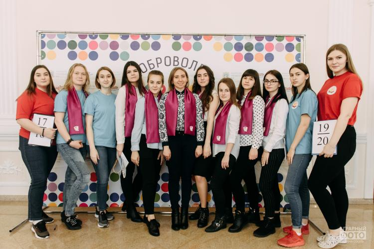 "Stavropol State Agrarian University has become a platform for the first regional forum of student and youth associations in the field of volunteering ""So-edinenie"""