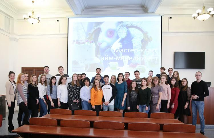 Master class on time management for students of different faculties of Stavropol State Agrarian University