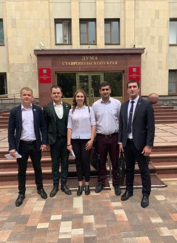 Students of the Stavropol State Agrarian University as a part of the Youth Parliament began their work in the Duma of the Stavropol Territory